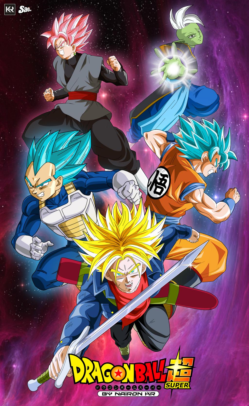 dragon ball super poster saga de black by naironkr on