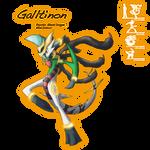 Galltinon