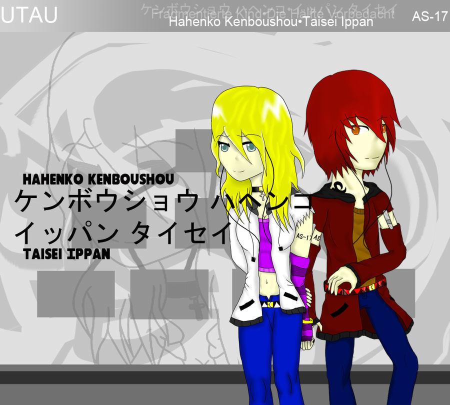 Taisei and Hahenko Box Art