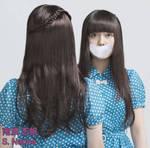 Shiho Nanba Tape Gagged