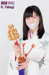 Reni Takagi Tape Gagged