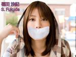 Saki Fukuda Tape Gagged