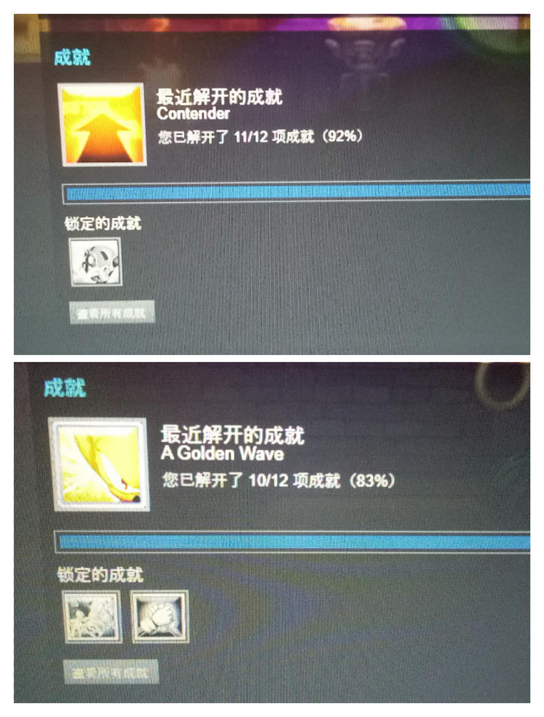 embedded_item1500819822880 by Zack113