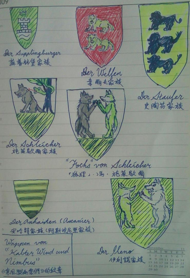 Wappen von 'Kalter Wind und Nimbus' by JimWolfdog