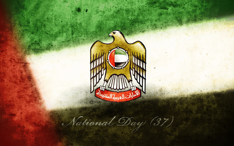 Proud To Be Emirati