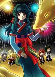 Contest : Dragon Essence by LunaNiji