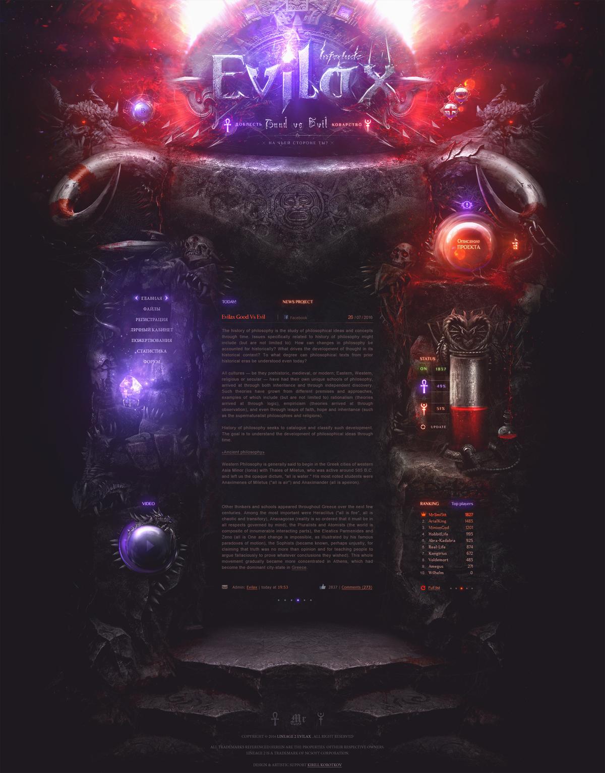 Evilax by MrSmi5tt