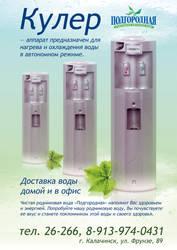 Print for Podgorodnaya 1