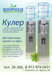 Print for Podgorodnaya 2