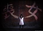 Mojyo ~ Tomoko Kuroki cosplay (1/7)