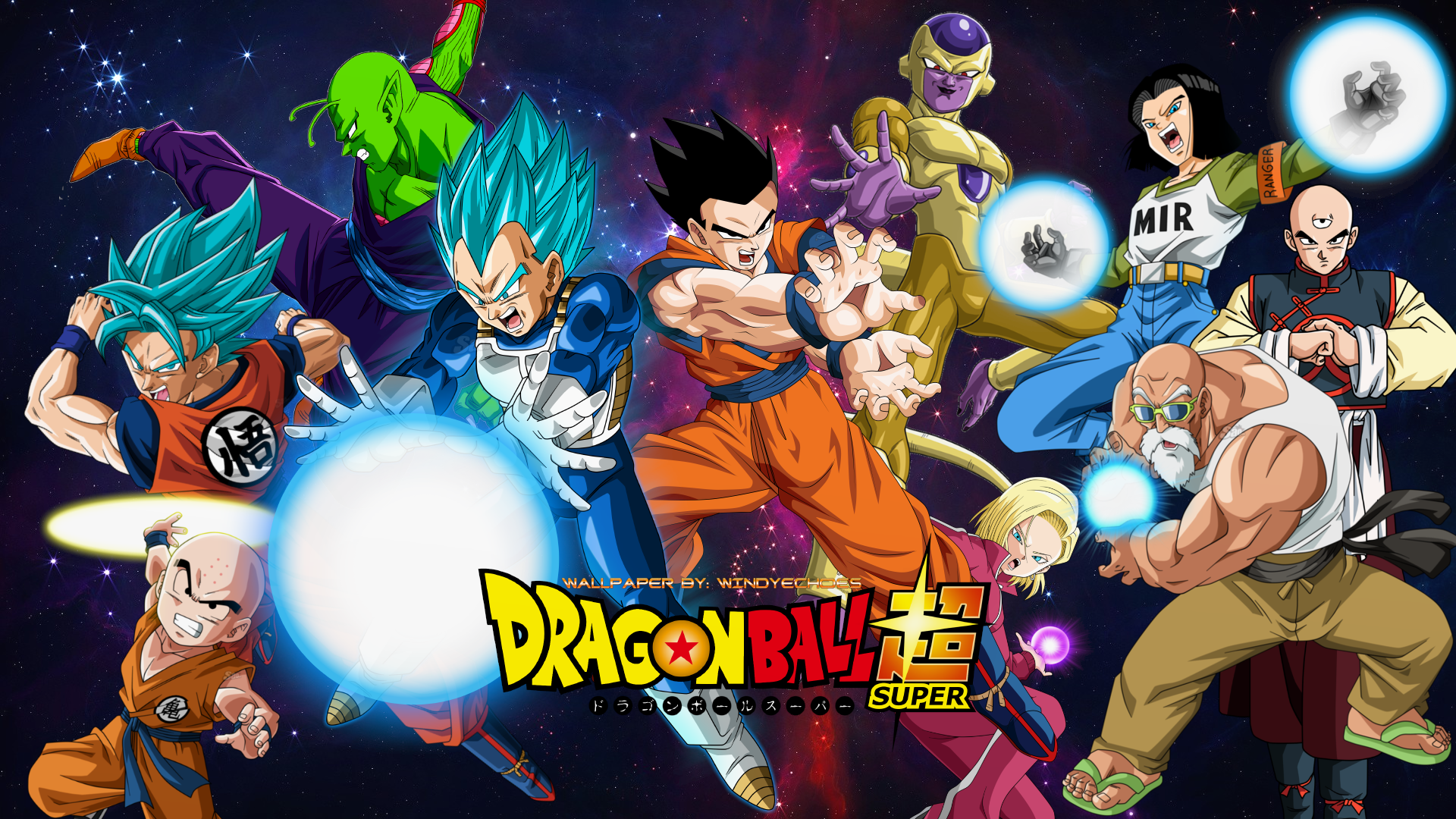 Tournament Of Power Universe 7 Team Wallpaper By Windyechoes On