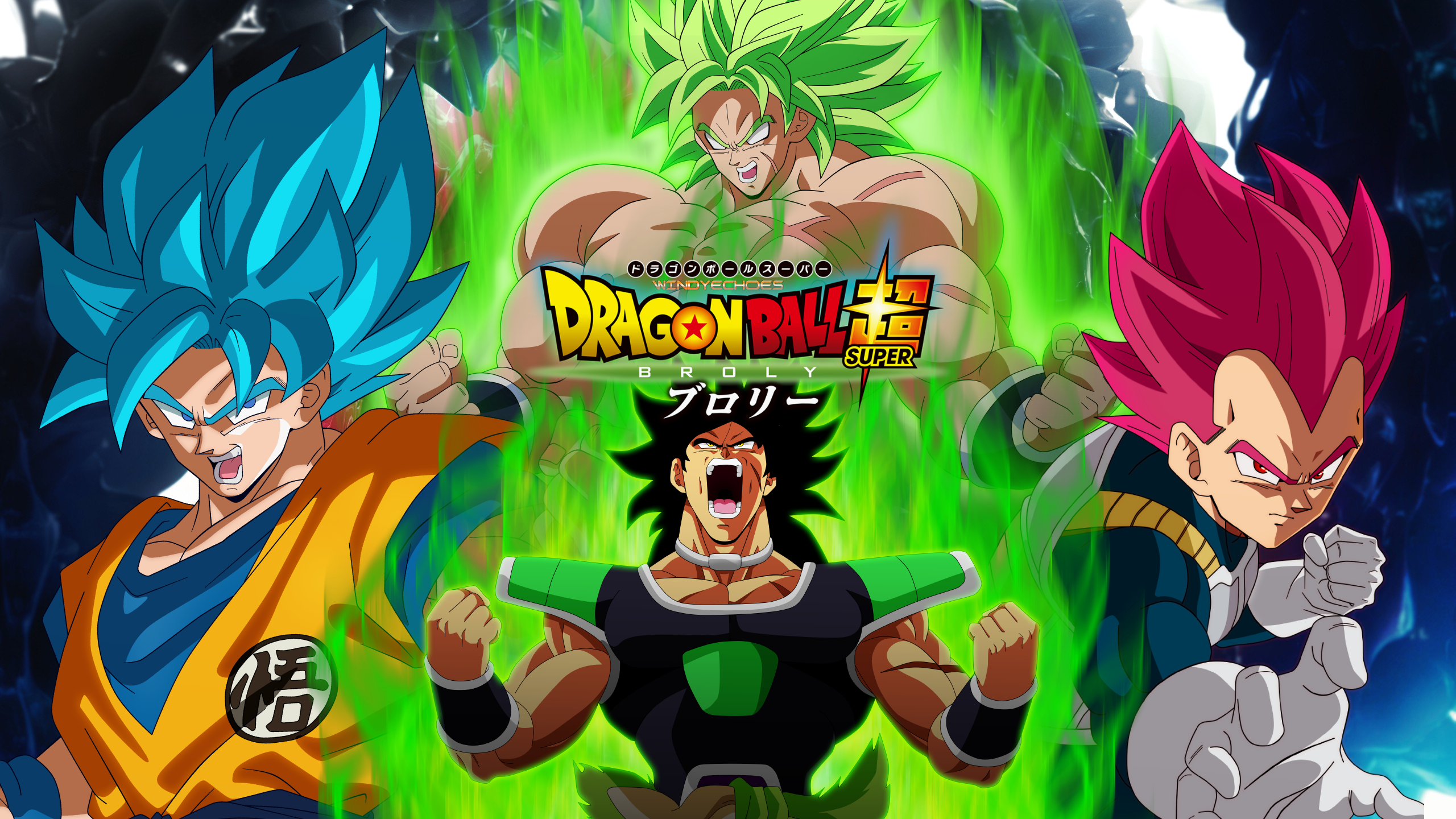 Dragon Ball Super Broly Wallpaper 2018 2019 By Windyechoes On Deviantart