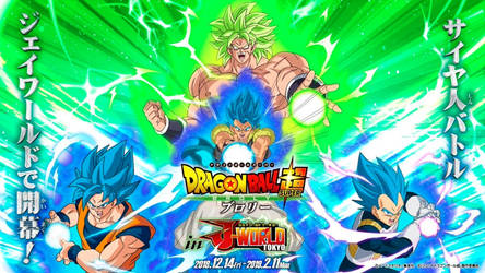Dragon Ball Super Broly Movie Wallpaper J-World