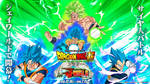 Dragon Ball Super Broly Movie Wallpaper J-World