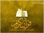 Quran V2