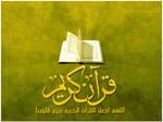 Quran V1