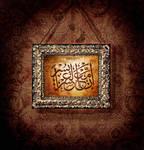 arabic caligraphy  -001