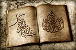arabic caligraphy 004