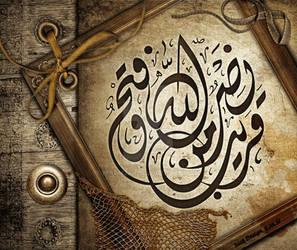 arabic caligraphy 005 by marh333