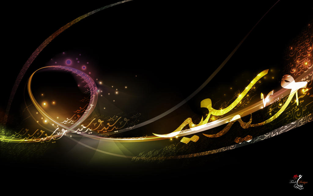 Desktop Wallpapers Eid al-Fitr by marh333