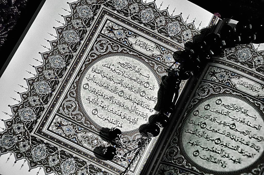 Quran Karim Quran Karim-1 b...