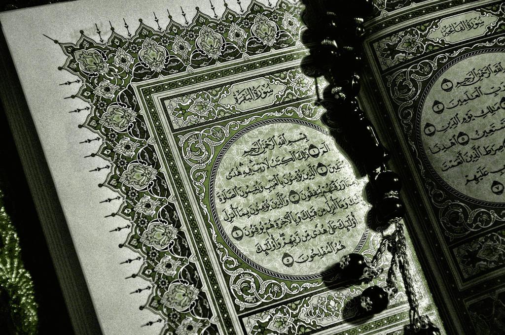 Quran Karim Quran Karim-2 b...