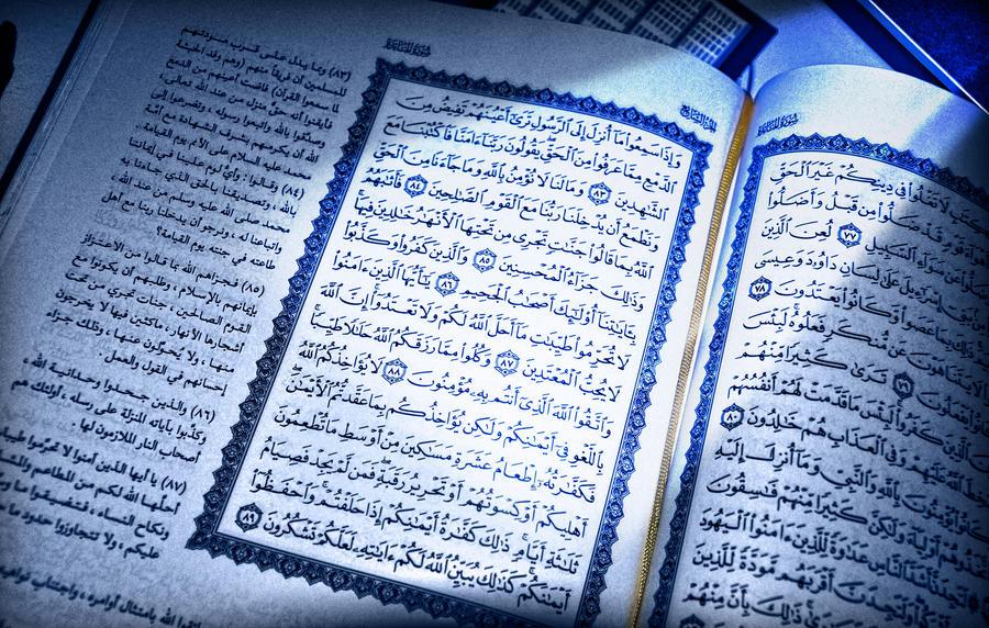 Quran Karim Quran Karim-4 b...