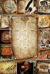 Hijri Calendar 1432 H by marh333