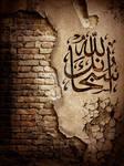 Sobhanak Allah