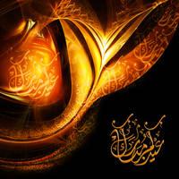 Eid Mubarak by marh333