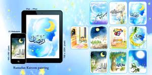 Ramadan Kareem painting 2012 New