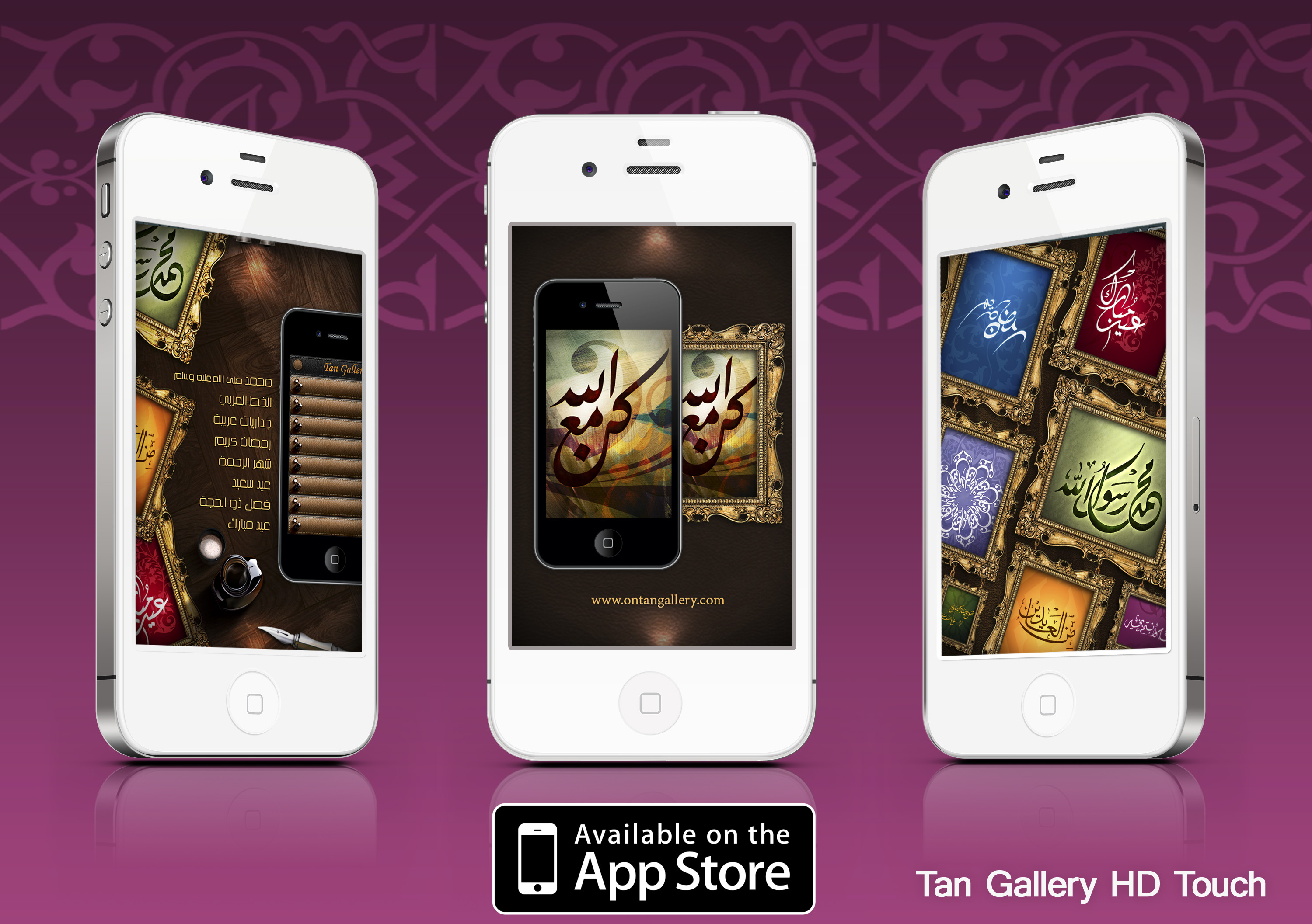 Tan Gallery HD Touch available on the app store by marh333