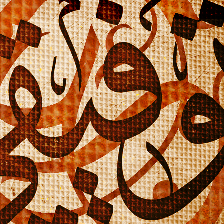 arabic caligraphy 006 by marh333