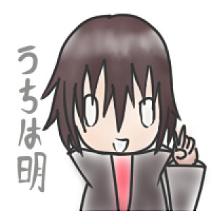 AkiraUchihaXD's Profile Picture