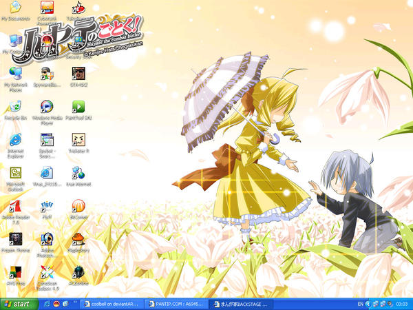 Desktop Hayate by coolbell