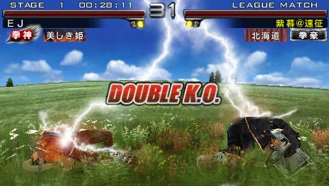 LISTA DE LOGROS ( BLOQUEADOS Y DESBLOQUEADOS) - Página 15 Tekken_5_Double_KO_by_silverej
