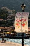 Trip to Ithaki - Greece v6