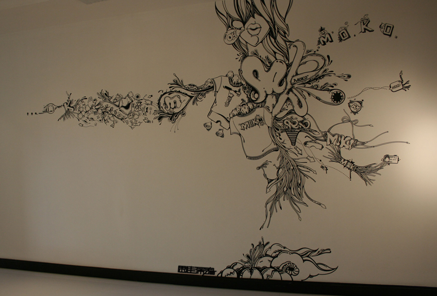 Wall Painting By Sijia71 On Deviantart