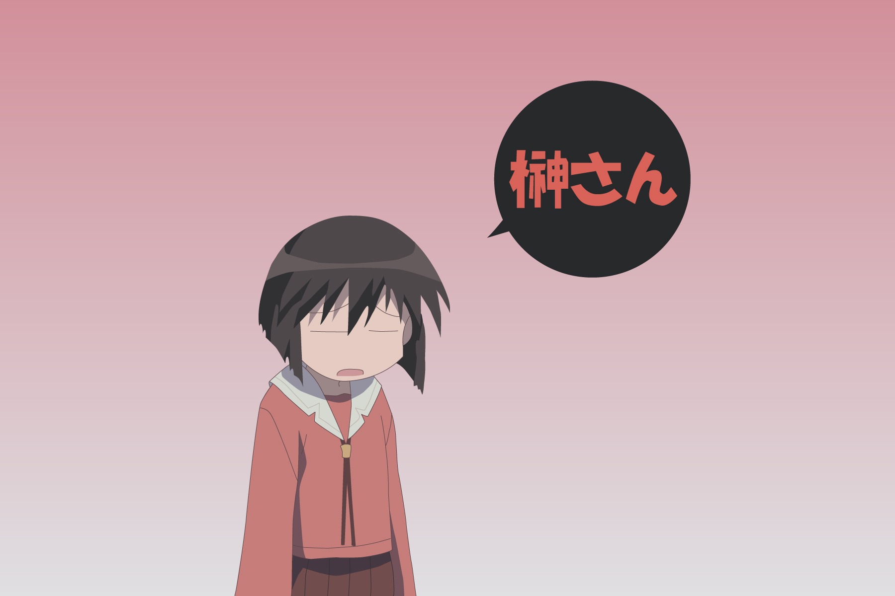 Miss Sakaki! (榊さん). This is a wallpaper fashioned after a frame from the We're Second Year Students episode from the Azumanga Daioh anime. Kaorin agonizes over not being Sakaki's classmate for her second year homeroom class. Kaorin's pretty obsessed that way in the anime.