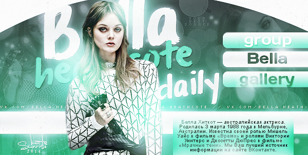 Bella Heathcote (menu) by KATTYsunrise
