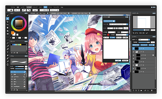 free comic creation software for manga artists by soul