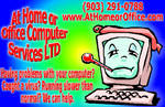 At Home or Office Sick Compute