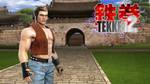 TEKKEN 2 - Baek the Dojang Master by Hyde209