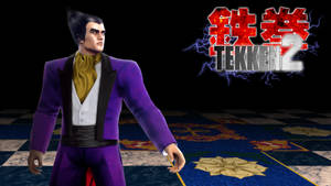 TEKKEN 2 - Kazuya the Cold Blooded Leader