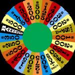 Round 1 wheel - March 1979