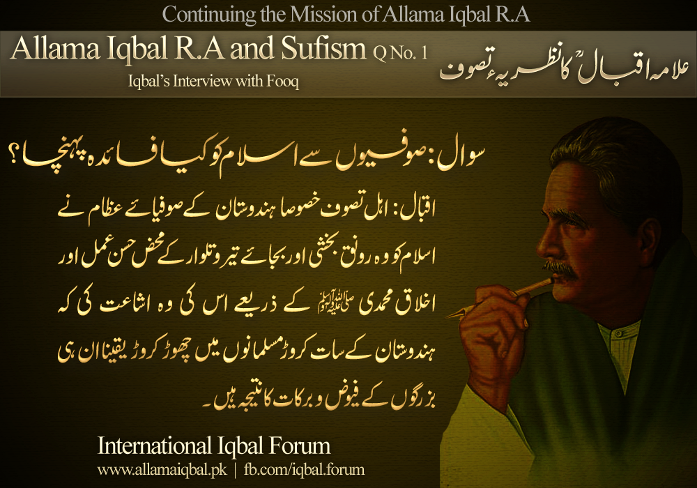 allama iqbal as a poet essay Iqbal was a born poet his poems aspired to prepare a new nation he highlighted the value of the fundamentals of life, such as freedom, presentation of islamic culture and brotherhood, self-respect for all, self-awareness and independence.