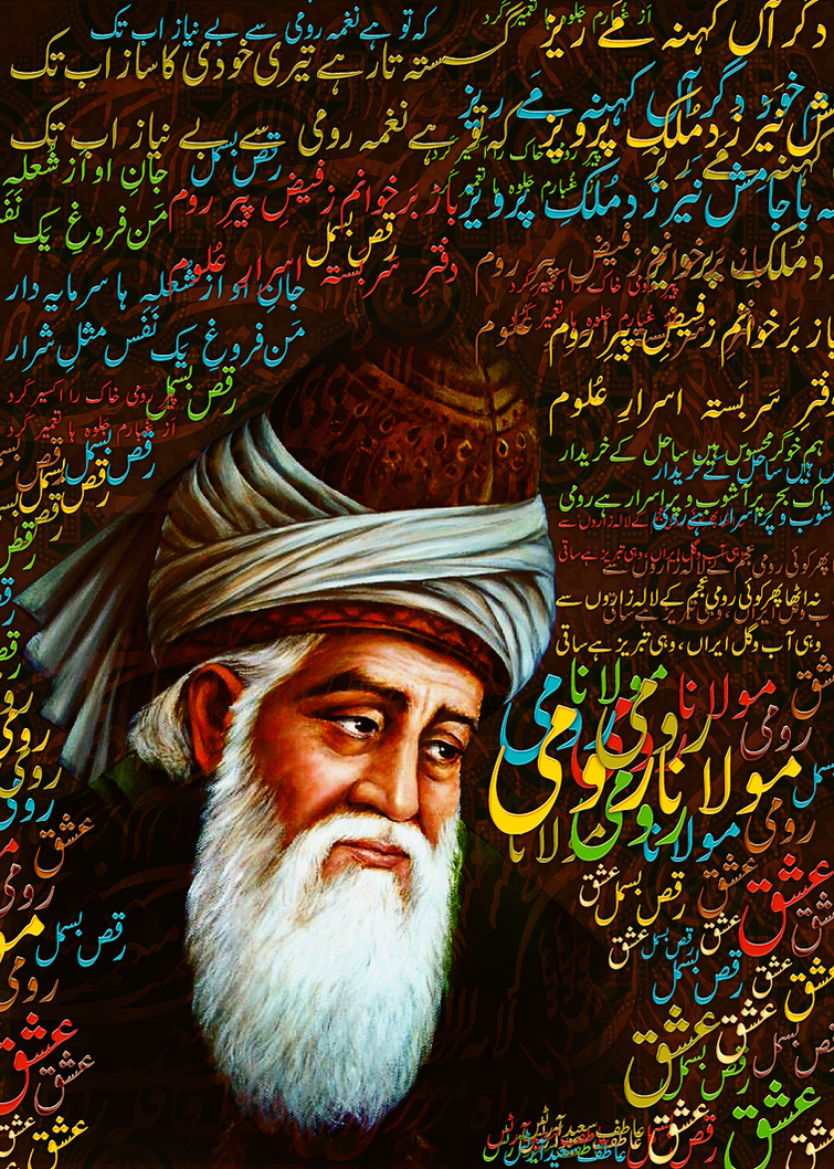 6 quotes from rumi to inspire devotion and creative love