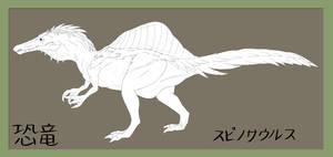 Fantasy Spinosaur by SylxeriaGuardian