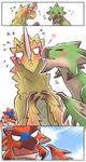 Seregios gets a Rathi kiss