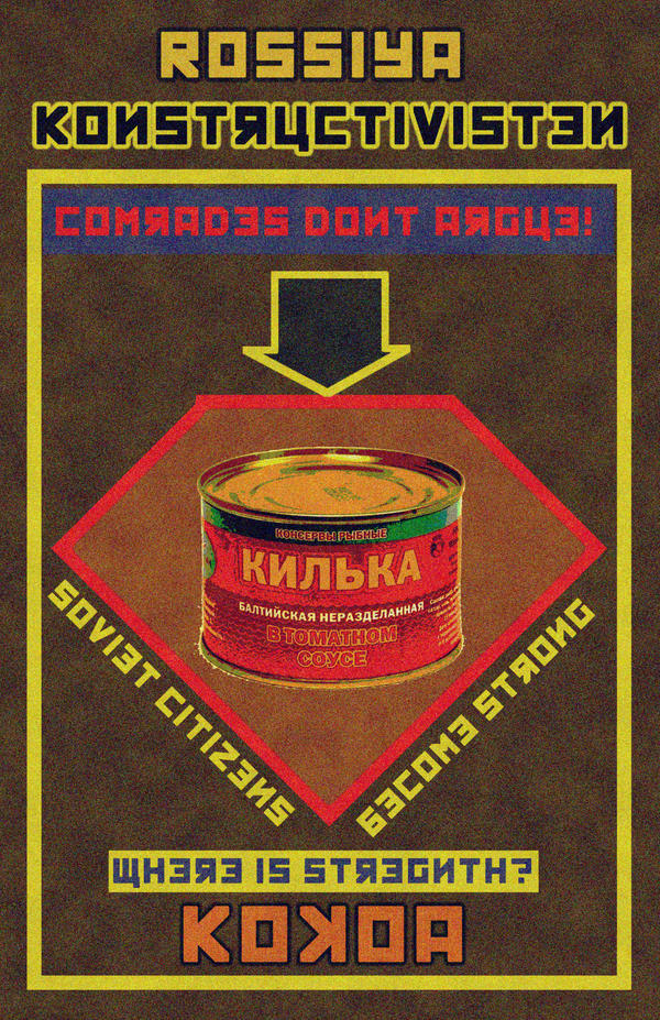 Russian Constructivism - Cocoa Advertisement by vvmasterdrfan